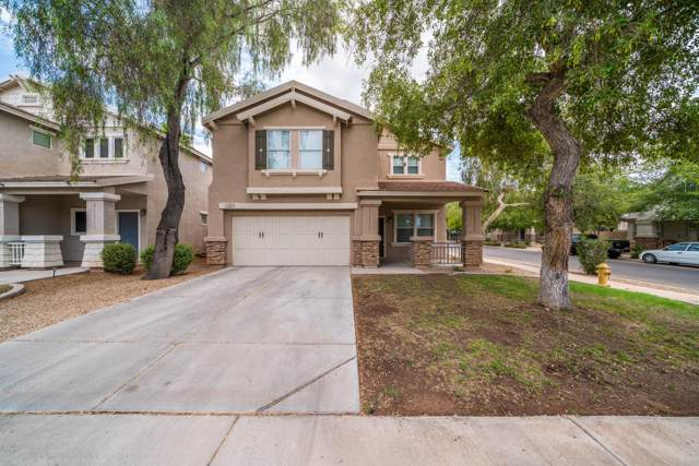 1367 S Pheasant Drive, Gilbert, AZ 85296 (MLS #5954998) :: The Kenny Klaus Team