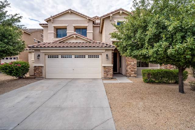12175 W Mountain View Drive, Avondale, AZ 85323 (MLS #5955043) :: CC & Co. Real Estate Team