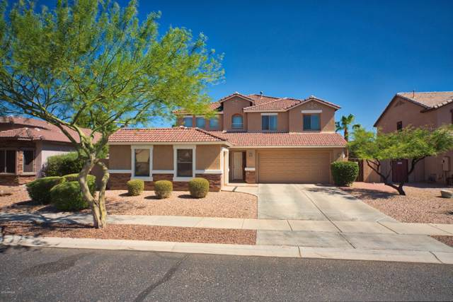 14218 W Riviera Drive, Surprise, AZ 85379 (MLS #5955160) :: The Everest Team at eXp Realty