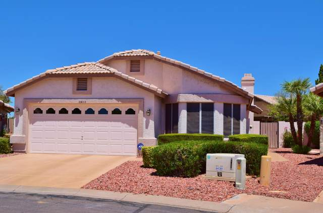 10652 W Runion Drive, Peoria, AZ 85382 (MLS #5955219) :: The Ford Team