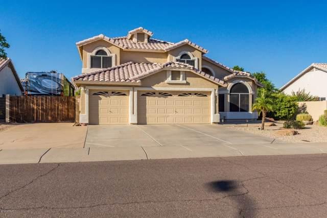 8362 W Fullam Street, Peoria, AZ 85382 (MLS #5955245) :: Yost Realty Group at RE/MAX Casa Grande