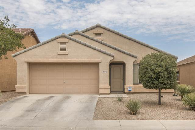 10134 W Gross Avenue, Tolleson, AZ 85353 (MLS #5955787) :: The Everest Team at eXp Realty