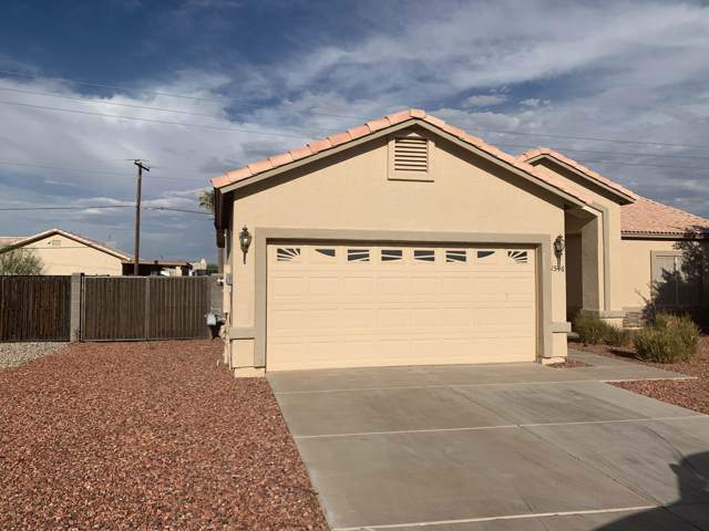 1546 N Mimosa Way, Casa Grande, AZ 85122 (MLS #5955873) :: Riddle Realty