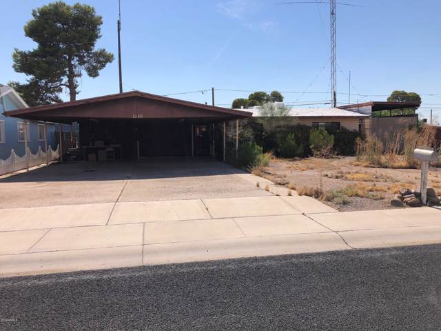 1240 N Palo Verde Lane, Coolidge, AZ 85128 (MLS #5955913) :: Riddle Realty
