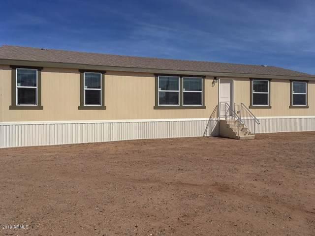 1330 S Desert View Place, Apache Junction, AZ 85120 (MLS #5956464) :: Lux Home Group at  Keller Williams Realty Phoenix