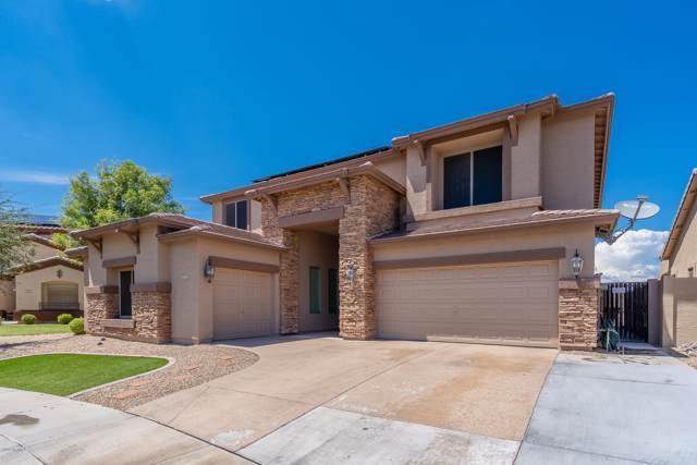 17436 W Lundberg Street, Surprise, AZ 85388 (MLS #5958981) :: Phoenix Property Group