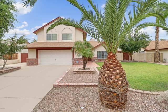 7544 W Brown Street, Peoria, AZ 85345 (MLS #5959291) :: Team Wilson Real Estate