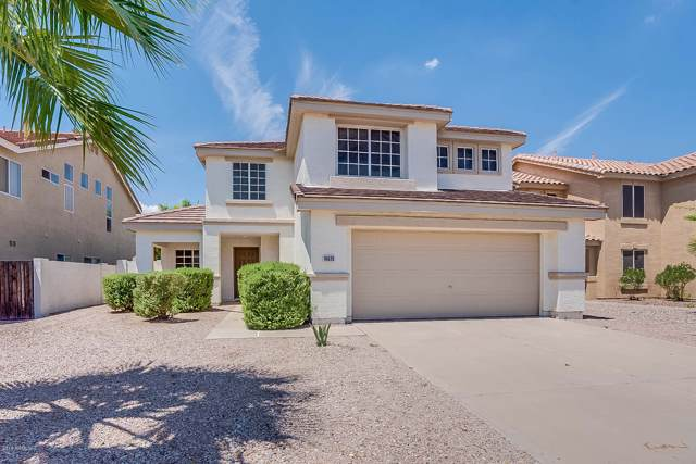 16636 S 29TH Place, Phoenix, AZ 85048 (MLS #5960305) :: Yost Realty Group at RE/MAX Casa Grande