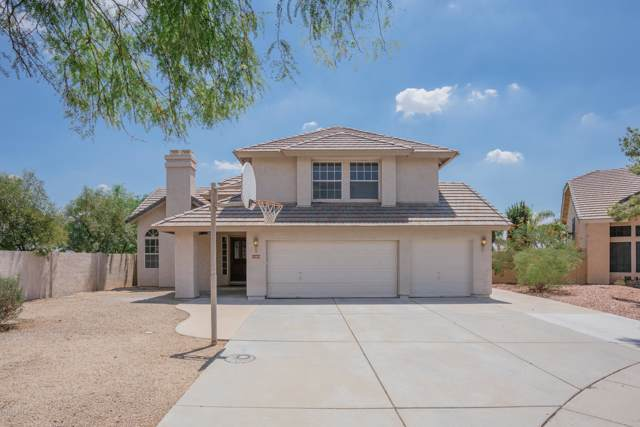 11019 W Laurelwood Lane, Avondale, AZ 85392 (MLS #5961088) :: Brett Tanner Home Selling Team