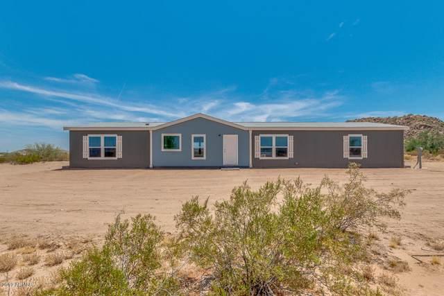 63 N Diamond Trail, Maricopa, AZ 85139 (MLS #5961510) :: Occasio Realty