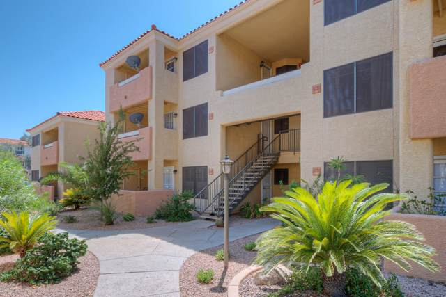 9990 N Scottsdale Road #2021, Paradise Valley, AZ 85253 (MLS #5962593) :: Devor Real Estate Associates