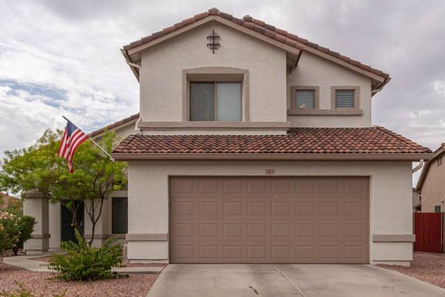 6014 N Almanza Lane, Litchfield Park, AZ 85340 (MLS #5964045) :: The Garcia Group