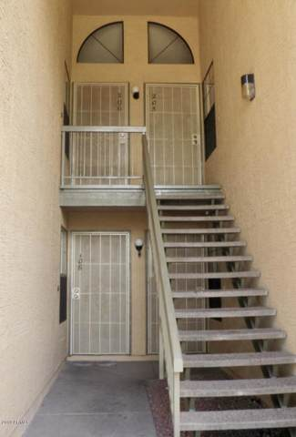 5236 W Peoria Avenue #205, Glendale, AZ 85302 (MLS #5964266) :: The AZ Performance Realty Team