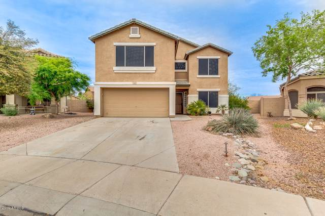 15881 N 165TH Lane, Surprise, AZ 85388 (MLS #5964494) :: CC & Co. Real Estate Team