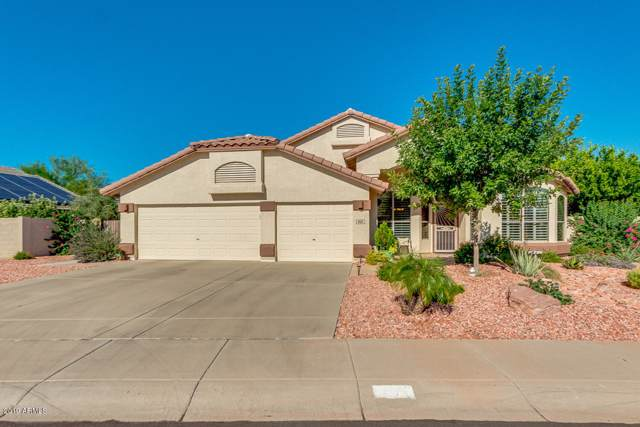 401 S Halsted Court, Chandler, AZ 85225 (MLS #5964628) :: Revelation Real Estate