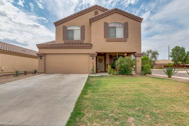 10635 W Sonora Street, Tolleson, AZ 85353 (MLS #5964670) :: Conway Real Estate