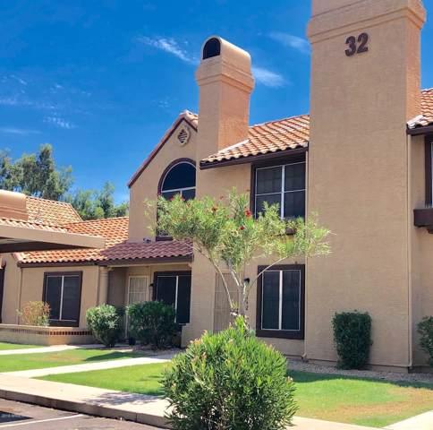 4601 N 102ND Avenue #1163, Phoenix, AZ 85037 (MLS #5965151) :: CC & Co. Real Estate Team