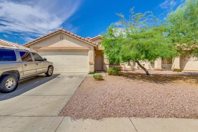 13222 W Acapulco Lane, Surprise, AZ 85379 (MLS #5965486) :: The Ford Team