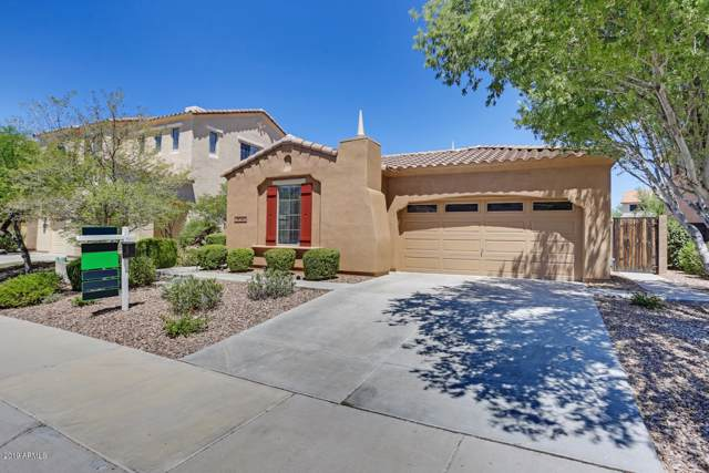12150 W Lone Tree Trail, Peoria, AZ 85383 (MLS #5965623) :: Nate Martinez Team