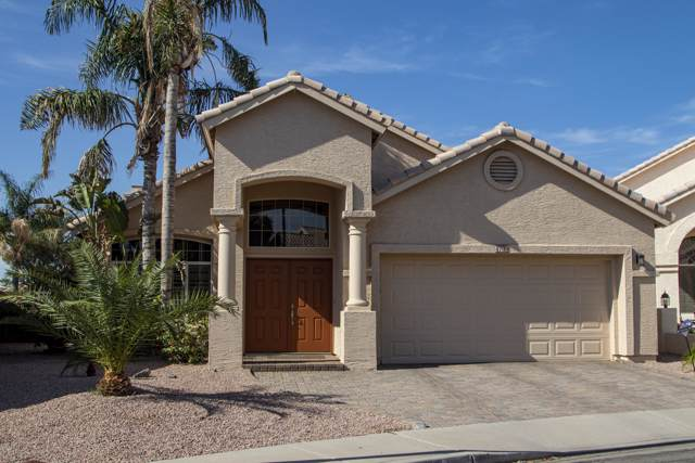 4739 E White Aster Street, Phoenix, AZ 85044 (MLS #5965663) :: Yost Realty Group at RE/MAX Casa Grande