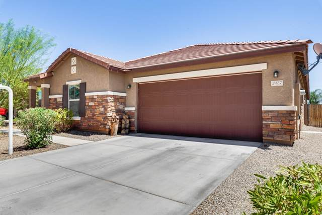 2457 S 171ST Lane, Goodyear, AZ 85338 (MLS #5965693) :: Yost Realty Group at RE/MAX Casa Grande