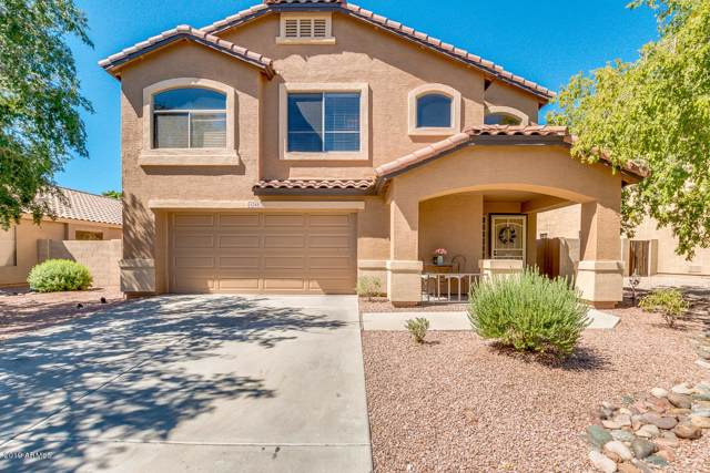 5248 N 125TH Avenue, Litchfield Park, AZ 85340 (MLS #5965709) :: Team Wilson Real Estate