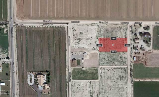 5210 S 225th Avenue, Buckeye, AZ 85326 (MLS #5965727) :: Revelation Real Estate