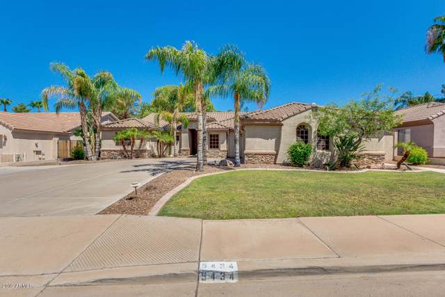 5434 E Gable Avenue, Mesa, AZ 85206 (MLS #5965799) :: CC & Co. Real Estate Team