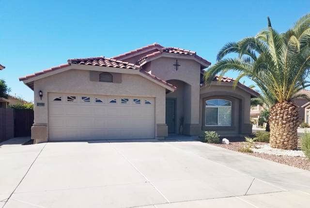15653 W Redfield Road, Surprise, AZ 85379 (MLS #5965955) :: Yost Realty Group at RE/MAX Casa Grande