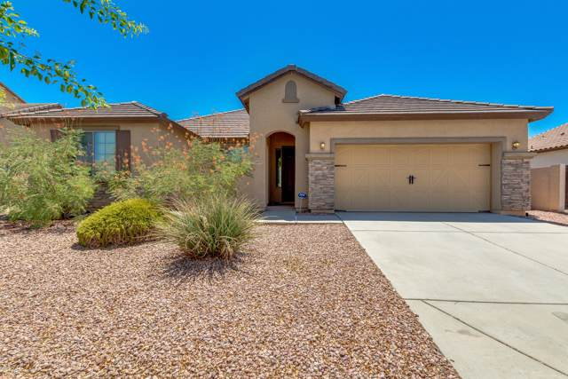 14079 W Bloomfield Road, Surprise, AZ 85379 (MLS #5966362) :: Riddle Realty Group - Keller Williams Arizona Realty