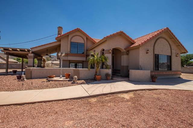 8026 S 12TH Street, Phoenix, AZ 85042 (MLS #5966428) :: Team Wilson Real Estate