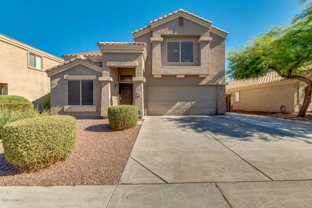 10947 W Taft Street, Phoenix, AZ 85037 (MLS #5966816) :: Revelation Real Estate