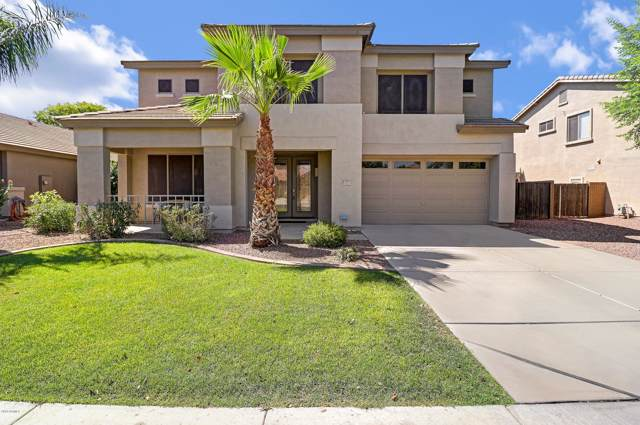 12551 W Alegre Drive, Litchfield Park, AZ 85340 (MLS #5966853) :: Phoenix Property Group
