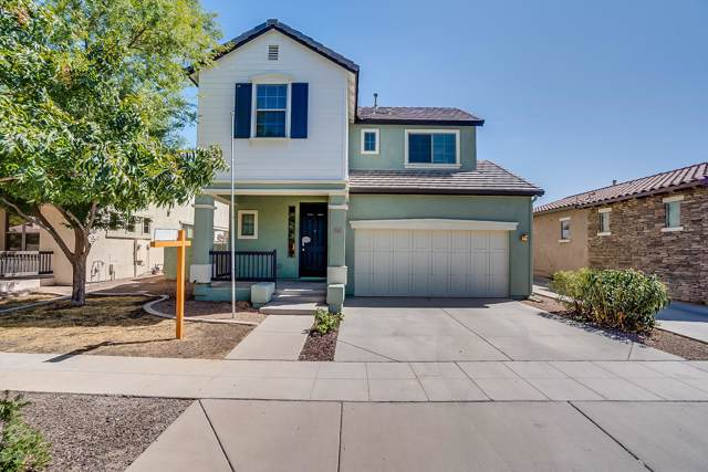 15465 W Dahlia Drive, Surprise, AZ 85379 (MLS #5966965) :: The Ford Team