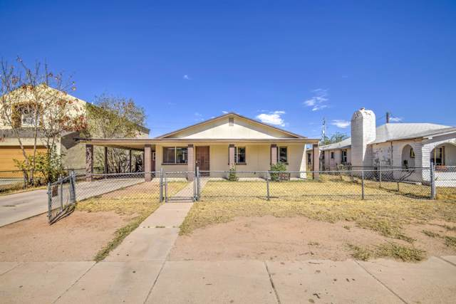 210 N Coolidge Avenue, Casa Grande, AZ 85122 (MLS #5967292) :: Lux Home Group at  Keller Williams Realty Phoenix