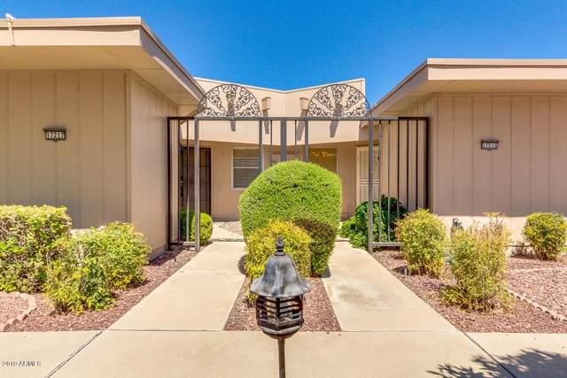 17215 N 107TH Avenue, Sun City, AZ 85373 (MLS #5967327) :: Santizo Realty Group