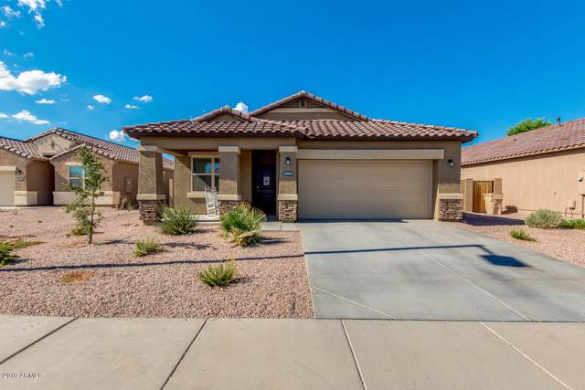 25444 W Darrel Drive, Buckeye, AZ 85326 (MLS #5967337) :: Nate Martinez Team