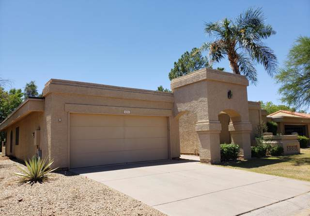 6251 E Aire Libre Lane, Scottsdale, AZ 85254 (MLS #5967597) :: Keller Williams Realty Phoenix