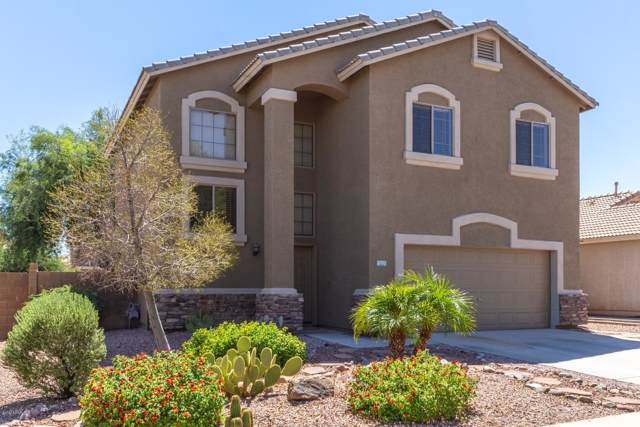 12613 W Columbus Avenue, Avondale, AZ 85392 (MLS #5968249) :: Occasio Realty