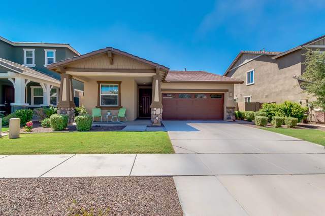 7521 E Onza Avenue, Mesa, AZ 85212 (MLS #5968377) :: The Bill and Cindy Flowers Team