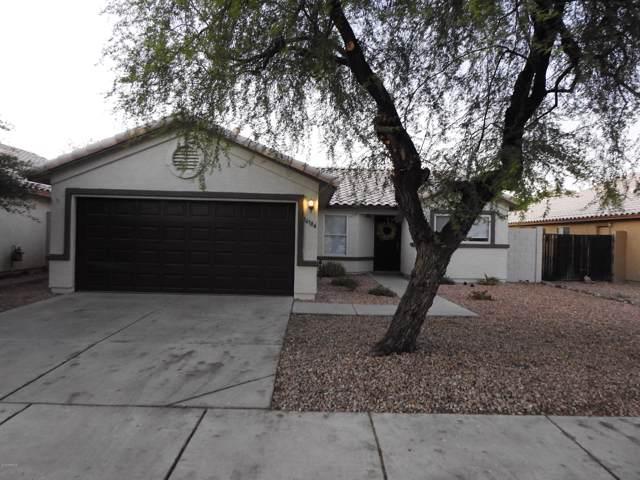 16184 W Mesquite Drive, Goodyear, AZ 85338 (MLS #5968628) :: My Home Group