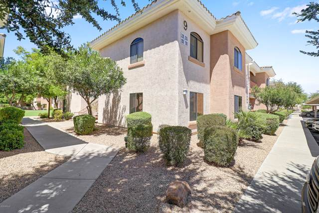 10030 W Indian School Road #125, Phoenix, AZ 85037 (MLS #5968653) :: The Luna Team
