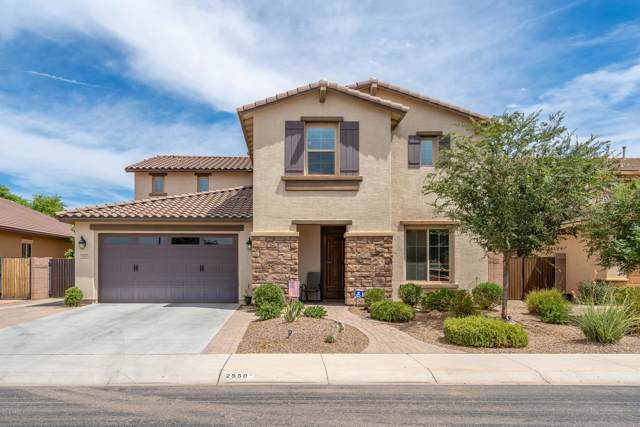 2550 E Coconino Way, Gilbert, AZ 85298 (MLS #5968668) :: Riddle Realty Group - Keller Williams Arizona Realty