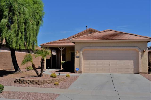 17024 W Southampton Road, Surprise, AZ 85374 (MLS #5968689) :: CC & Co. Real Estate Team