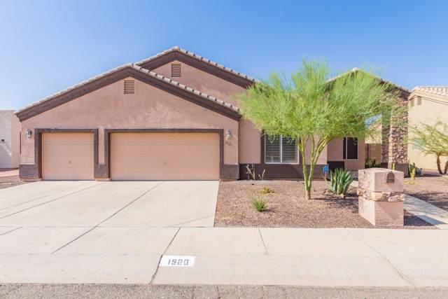1520 E Desert Lane, Phoenix, AZ 85042 (MLS #5968843) :: Revelation Real Estate