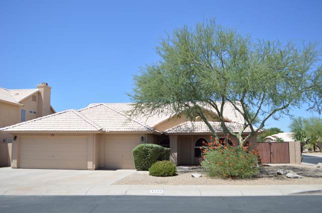 4256 E Montgomery Road, Cave Creek, AZ 85331 (MLS #5968957) :: Keller Williams Realty Phoenix