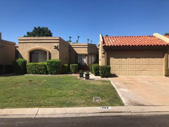 9732 W Kerry Lane, Peoria, AZ 85382 (MLS #5969239) :: Riddle Realty Group - Keller Williams Arizona Realty