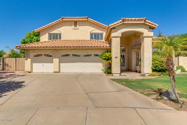 1640 W Lantana Court, Chandler, AZ 85248 (MLS #5969272) :: Revelation Real Estate