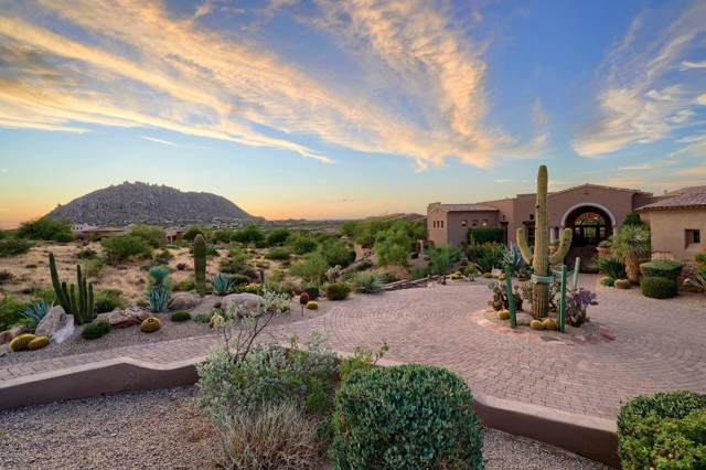 12084 E Whispering Wind Drive, Scottsdale, AZ 85255 (MLS #5969440) :: The W Group