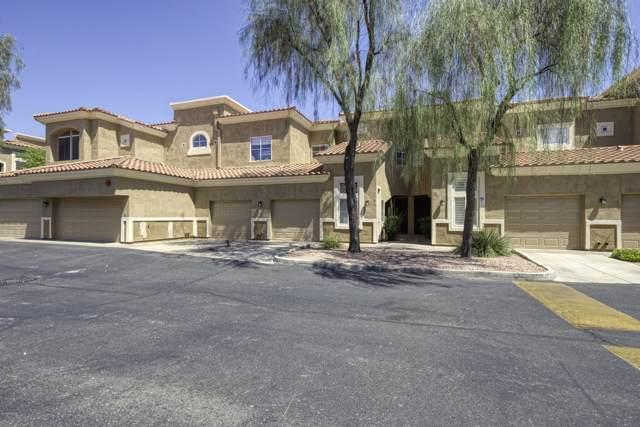 8245 E Bell Road #120, Scottsdale, AZ 85260 (MLS #5969690) :: The W Group